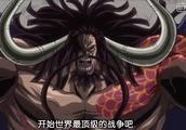 海贼王分析:光月御田并未死去,已经现身,将率领武士重续梦想
