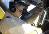 机长开飞机睡着 副机长拍视频曝光也被处分
