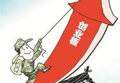 为什么中国政府要创科创板