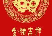 """小草游戏屋:金猪贺新春,游戏里的""""猪""""队友或者""""猪""""敌人"""