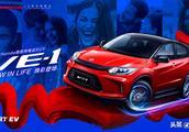 广汽本田重磅推出VE-1和世锐两款新能源车型
