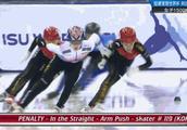 韩短道速滑选手再对中国选手下黑手 成绩被取消