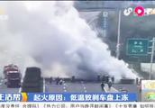 低温导致刹车盘上冻,青岛胶州湾大桥上一货车自燃,上演惊险一幕