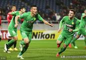 亚足联:北京国安的亚冠名称无中赫,没国安!球迷:还是叫国安好