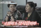 最让人羡慕的韩国女星,嫁小自己18岁中国富二代,竟还是老公初恋