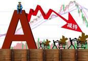 """2018年""""套现王""""曝光 八家上市公司股东减持超10亿元(附名单)"""