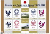 日本开售庆祝2020年东京奥运会残奥会邮票