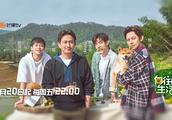 《向往的生活》第三季开播在即,新家庭成员加入,你还期待吗?