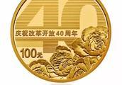 """最近很火的""""100元金币""""凭啥不能100元买,10元纪念币就能10元兑"""