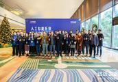 达观数据联合平安金服成功举办2018上海人工智能系统应用实践论坛