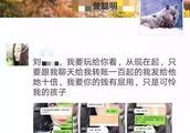 读骗|这是目前中国最傻逼的骗局,但每天还是有无数人上当!