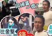 王菲谢霆锋难再婚 沈嵘命理:前世张柏芝乱入害婚变!