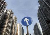 """中国房价什么时候才会""""停止上涨""""?专家:至少满足这3个条件!"""