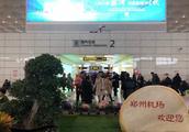 大雾影响郑州机场航班 中国民航局统一调度支持郑州机场应对恶劣天气