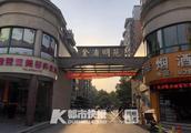 心碎!杭州一名4岁不到男孩不慎从19楼坠落……家中阳台没有安装保护设施