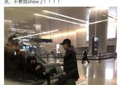 王俊凯热巴针对DG发声,陈坤直接回北京,网友:三天前怎么不发声