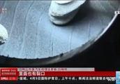 法制频道曝光:耐克森轮胎内部大量开裂!