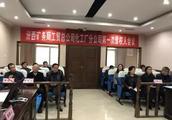 孝义法院成功召开首例破产清算案件第一次债权人会议