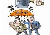 """包庇卖淫团伙、恶势力""""保护伞""""……四市通报13起典型问题"""