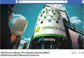 首家互联网巨头系金融科技公司上市 纳斯达克官方发文欢迎