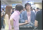 奋斗:佟大为和女友的蓝宝石钻戒,蓝宝石的,才卖20块!