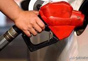油价调整最新消息 12月17日油价最新调整