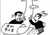建议收藏!劳动纠纷,员工要提供什么证据?举证责任说明!(二)