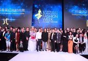 新濠畔集团助力2019春夏广州时尚周,推动广州时尚产业引领全球