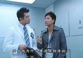 古灵精探 B:小伙意外亲吻死尸,居然出现通灵感应!太神奇了!