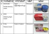 这几款日本泰国产化妆品别再用了!又查出了违禁化学品
