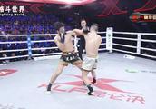 昆仑决擂台上两中国小将重拳对轰!小将被意外的一记重拳KO!