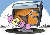 广州:近两年共收缴非法出版物481万册(张)
