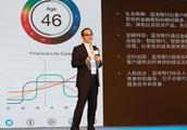 蓝海智投刘震:关注香港全球虚拟资产管理核心地位