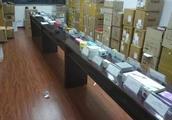 """转发最高检:江苏检察机关对""""2·24特大生产销售假药案""""20名被告人提起公诉"""