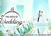 SE推《最终幻想14》主题婚礼 为新人留下浪漫美好回忆