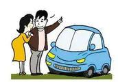 要想买车不被忽悠 这几句中国式买车的话别再说了
