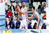 CBA联赛第八轮 上海93-112不敌北京终结连胜