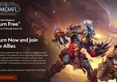 《魔兽世界》免费回归活动将在本周末开启