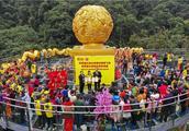 清远两大项目荣获世界纪录,99米长龙舞上玻璃平台揭千平方米大幕