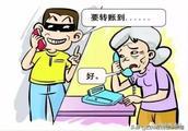注意!巴中已有40多位老人上当,60多万养老钱没了!