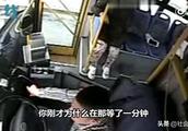 气愤!女子让司机闯黄灯被拒后竟辱骂脚踢司机:为什么要等红灯?