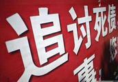 """武汉判决首例""""校园贷"""",这些套路贷令多少人家破人亡,流离失所"""