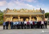 瑞金廖氏宗亲理事会赴深圳学习考察宗祠建设和宗亲交流联谊活动