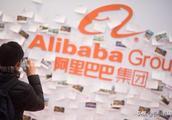 斥资近69亿,阿里巴巴在北京的新总部到底长啥样?官方概念图来了