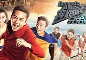 《奔跑吧》第七季嘉宾名单出炉,李易峰在列,网友:收视率要爆