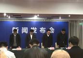 已致44死640伤 江苏盐城爆炸事故涉事人员被控制