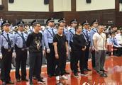 黑龙江森耀律师所涉嫌诈骗,全所110人被抓,涉案一亿元6000余人被骗