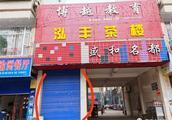 众多业主纷纷投诉蓬安盛和名都小区里面存在的问题多!