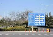 优化交通品质!潍坊市区这几条道路封闭施工,请注意绕行!