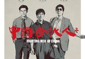黄晓明邓超佟大为都没有参演的《中国合伙人2》会垮吗?